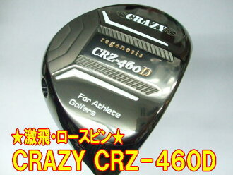 CRAZY CRZ-460D head + custom shaft fitted brand new!