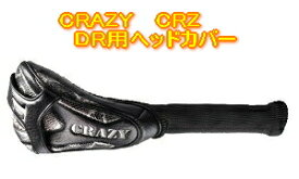 【NEW】CRAZY クレイジー CRZ ドライバー用ヘッドカバー!