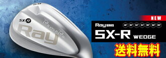 Romaro RAY SX-R WEDGE wedge head shaft can be fitted