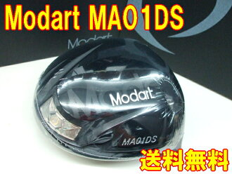Moderate Modart MA01DS DRIVER + custom shaft with spec specified brand new!