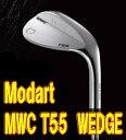 【祝・女子ツアー優勝】モダート Modart MWC T55 WEDGE ウェッジ へッド単体 +カスタムシャフト装着!