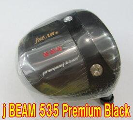 【送料無料】JBEAM ジェイビーム 535 PREMIUM BLACK ドライバー 未使用新品 + カスタムシャフト装着 スペック指定新品!!