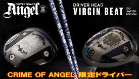 【激飛・送料無料】CRIME OF ANGEL VIRGIN BEAT ドライバー ヘッド + カスタムシャフト装着 新品!