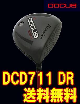 【NEW・送料無料】HARAKEN DOCUS ドゥーカス DCD711 ドライバー DOCUS Slugger Type-D シャフト 新品!