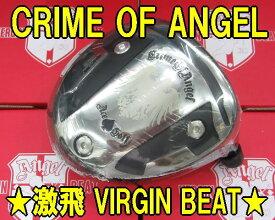 【限定100個・送料無料】CRIME OF ANGEL VIRGIN BEAT ドライバー ヘッド + カスタムシャフト装着 新品!