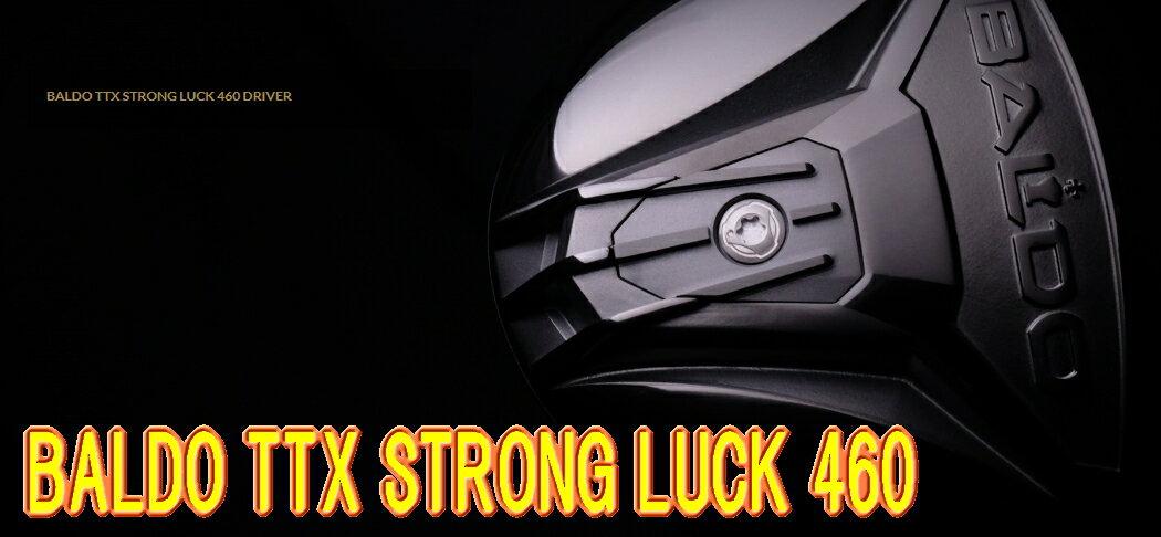 【最終処分・送料無料】バルド BALDO TTX 460ドライバー ヘッド + カスタムシャフト装着 新品!