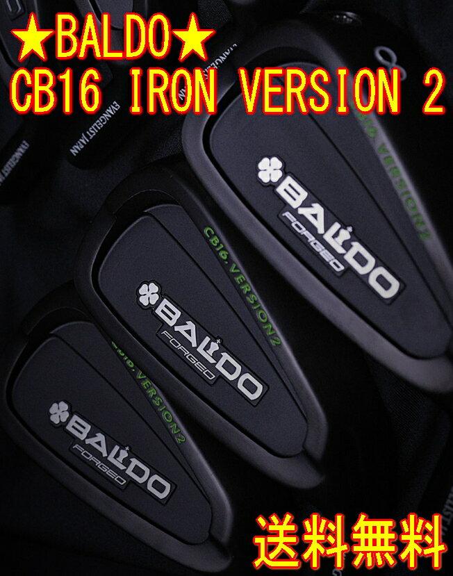 【送料無料】バルド BALDO CB16 IRON VERSION 2 IRON 5-P +カスタムシャフト装着!