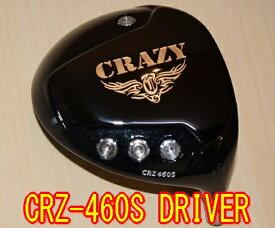 【激レア・送料無料】クレイジー CRAZY CRZ-460S ドライバーヘッド + カスタムシャフト装着!