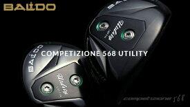 【最新モデル】BALDO バルド 2019年モデル COMPETIZIONE 568 UT ユーティリティ 単体 + カスタムシャフト装着可能!