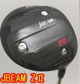 【送料無料】ジェイビーム JBEAM ZII ドライバーヘッド + カスタムシャフト装着 新品!