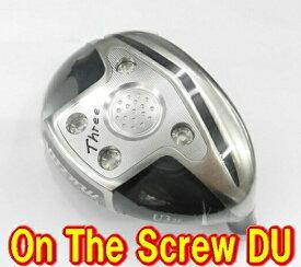 【激安・送料無料】Muziik ムジーク On The Screw DU ユーティリティ ヘッド 単体 + カスタムシャフト装着可能 新品!