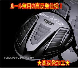 【ルール無用の高反発】0.85オーバー!!BALDO バルド CORSA PERFORMANCE 460 ドライバーヘッド + カスタムシャフト装着 新品!