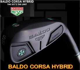 【極上中古・送料無料】BALDO バルド 2020年モデル CORSA HYBRID UTILITY コルサ ハイブリッド ユーティリティ ヘッド単体 + カスタムシャフト装着可能!