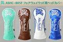 【激レア】アロハスタンダード Aloha Standard ASHC-805F フェアウェイ用ヘッドカバー 新品!