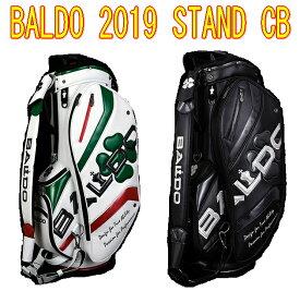 【即納・即決】バルド BALDO 2019 CADDIE BAGS ITALIANO PRO STAND TYPE 9.5型 スタンドタイプ 新品!