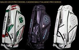 【限定品・即納】バルド BALDO 2019 PRO MODEL CADDIE BAG ITALIANO PRO SERIES 9.5型 新品!