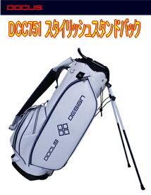 【送料無料】ドゥーカス DOCUS DCC751 スタイリッシュスタンドバック 2020年モデル キャディバック 9型 新品!!