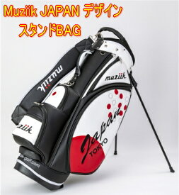 【限定・即納】Muziik ムジークゴルフ 2020年 ジャパンデザイン スタンドバッグ 9.5型 キャディバック 新品!