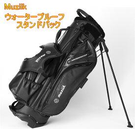 【限定・即納】Muziik ムジークゴルフ 2020年 ウォータープルーフスタンドバッグ 9.5型 キャディバック 新品!
