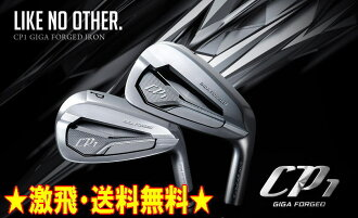 Ion sports GIGA CP1 FORGED iron head 5-P (six SET) simple substance + custom shaft wearing!