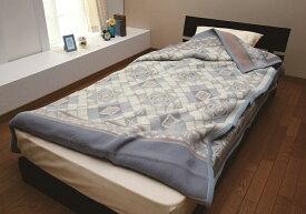 【送料無料】【日本製】ニッケ厳選 高級ウール毛布シングルサイズウール毛布(5%)掛け敷き続きの一枚もので使いかってがよく、とても暖かい毛布です。保温性・吸湿性にも優れています。ウール毛布 Unit Blanket(AT3202k)