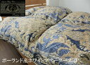 羽毛布団 シングル マザーグース95% プレミアムゴールド ベルゴ【送料無料】