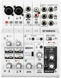 YAMAHA AG06 ヤマハ 6チャンネル ウェブキャスティングミキサー オーディオインターフェース 【送料無料】【新品】