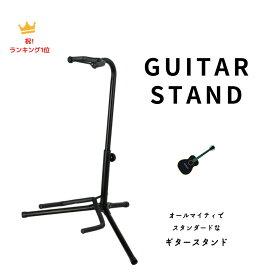 【楽天ランキング1位】ギタースタンド ARIA GS-2003B エレキギター、エレキベース、アコースティックギター兼用 アリア【送料無料】【あす楽】