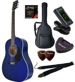 Sepia Crue JG-10 BL アコースティックギター 初心者セット セピアクルー ブルー アコギ 初心者 送料無料