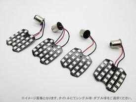 カワサキ車 LEDウインカー 基板タイプ フロント・リア左右 4枚セット フロント:ダブル球 リア:シングル球◆GPZ900R ZX-9R FX400R GPZ400R GPZ1100 ZRX1100 ZRX1200R ZRX400 GPZ750R 他