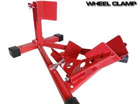 フロントホイール 固定 バイク スタンド フロント クランプ 赤 レッド ◆ 車載時 転倒防止 原付 小型スクーター ビックバイクもOK!