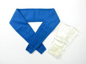 【送料無料】COOL NECK+ クールネックプラス 青色 ブルー◆ ひんやりクールネックタオル ネッククーラー 保冷ジェル 熱中症対策 釣り ゴルフ 夏祭り 寝苦しい夜に