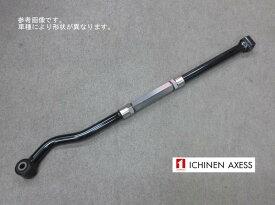 トヨシマ 調整式ラテラル ランクル プラド 150 送料無料