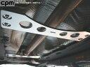 CPM Lower Reinforcement Sport [VW ザ・ビートル 16] レインフォースメント 新品