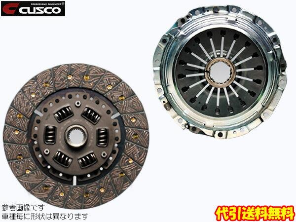 クスコ カッパークラッチセット [MR-S ZZW30 5MT/6MT車用] CUSCO 強化クラッチ 代引手数料無料&送料無料