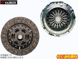 クスコ カッパークラッチセット [MR-S ZZW30 5MT/6MT車用] CUSCO 強化クラッチ 代引手数料無料 送料無料(沖縄・離島除く)