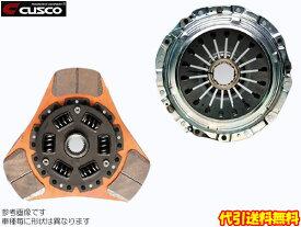 クスコ メタルクラッチセット [レガシィ BL5/BP5 E型 5MT車専用] CUSCO 強化クラッチ 代引手数料無料 送料無料(沖縄・離島除く)