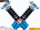 CUSCO 車高調 StreetZero [レガシィB4 BE5/BEE] クスコ車高調 ストリートゼロ 代引き手数料無料&送料無料