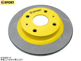 D-SPORT ブレーキローター タイプS [ミラバン L275V ベンチレーテッドディスク車] Dスポーツ パーツ 新品