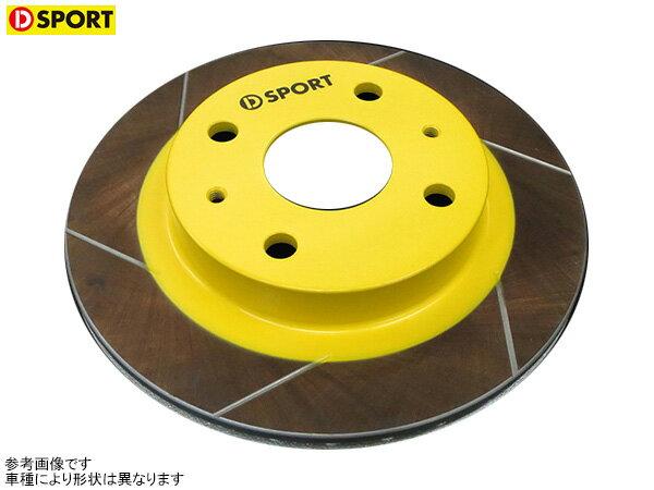D-SPORT ブレーキローター タイプR [コペン L880K 大径ベンチレーテッドディスク車用] Dスポーツパーツ 送料無料(代引除く)
