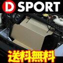 D-SPORT ラジエタークーリングパネル [コペン L880K] Dスポーツパーツ ★送料無料(条件付)★【web-carshop】