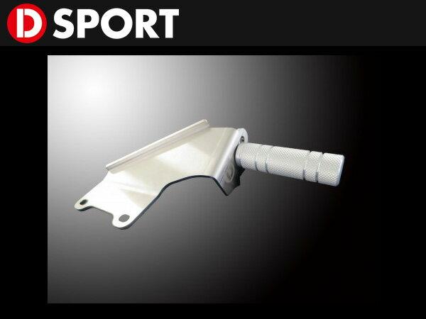 D-SPORT フットレストバー [コペン LA400K CVT車用] Dスポーツパーツ 送料無料(代引除く)