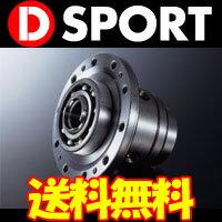 D-SPORT L.S.D 1.5WAY [コペン L880K MT車] Dスポーツパーツ 送料無料(代引除く)