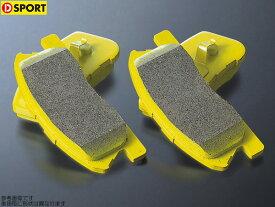 D-SPORT ブレーキパッド スポーツ [ミラバン L275S/L285S ソリッドディスク車] Dスポーツ パーツ 新品