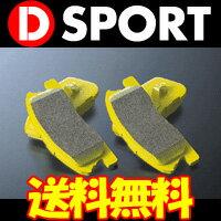 D-SPORT ブレーキパッド スポーツ [ブーンX4 M312S 14インチオプションローター車専用] Dスポーツパーツ 送料無料(代引除く)