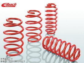 アイバッハ ダウンサス Sportline [1シリーズ 5ドア HB F20 10/11-] Eibach スポーツライン ダウンサス 新品