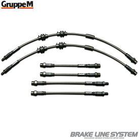 GruppeM BrakeLine カーボン [ゴルフ7 AUCHH 2.0GTI] グループM ブレーキライン ステンメッシュブレーキホース カーボンスチールタイプ 新品