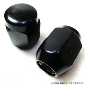 KYO-EI ホイールナット 4ホール車用 1台分 [M12×P1.5 21HEX 品番:101SB] キョーエイ ラグナット ブラック 袋ナットタイプ