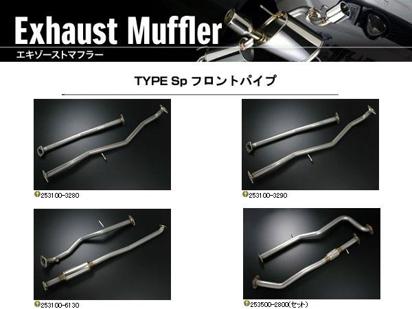 モンスタースポーツ TYPE Sp フロントパイプ[ラパンSS HE21S 〜5型 ターボ車] MonsterSportパーツ 新品