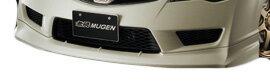 無限 フロントアンダースポイラー(CW) [シビック タイプR FD2 H19/3〜] mugen チャンピオンシップホワイト 塗装済み 新品